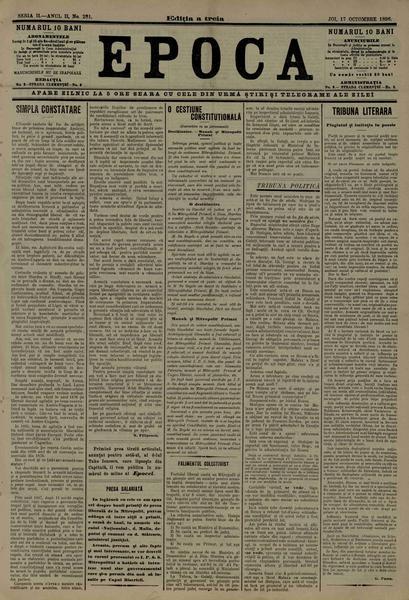 File:Epoca, seria 2 1896-10-17, nr. 0281.pdf