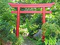 Erlangen-botanical-garden-torii.jpg