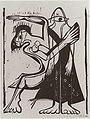 Ernst Ludwig Kirchner - Maskentanz - 1929.jpg