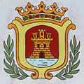 Escudo de Algeciras 1935 Plaza Alta.JPG
