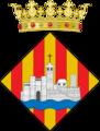 Escut municipal de Ciutadella de Menorca (no oficial).png