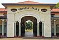 Estación de Victoria Falls 02.jpg