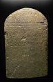 Estela funerària ibèrica, s. I aC., Sinarques, Museu de Prehistòria de València.JPG