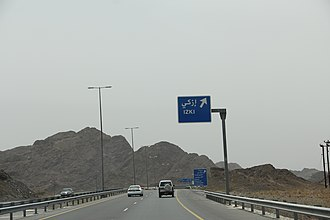 Al Hajar Mountains - Image: Exit Izki