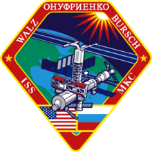 Description de l'image Expedition 4 insignia.png.