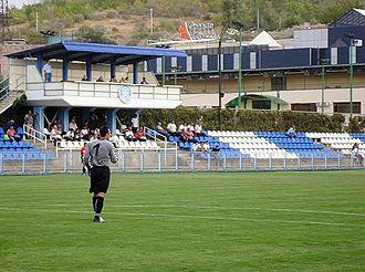 FC Pyunik - Pyunik Stadium