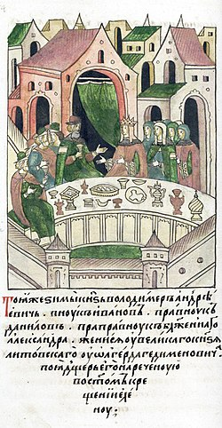 Facial Chronicle - b.08, p.454 - Wedding of Vladimir the Bold and Elena Olgerdovna.jpg
