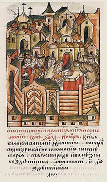 Секс в средневековье википедия
