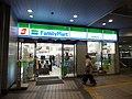 FamilyMart Kintetsu Gakuenmae station store.jpg