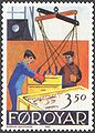 Faroe stamp 188 fish industry - unloading the fish.jpg