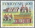 Faroe stamp 263 the twelve days of christmas2.jpg
