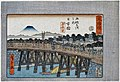 Fifty three stations of tokaidoh published by arita-ya.jpg
