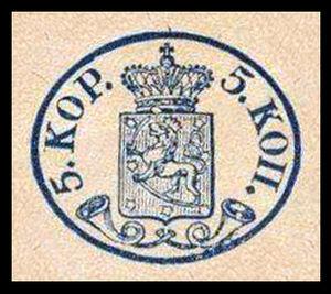 Postage stamps and postal history of Finland - 5 kopecks, 1856