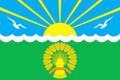 Flag of Aktanyshsky rayon (Tatarstan).png