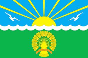 Aktanyshsky District - Image: Flag of Aktanyshsky rayon (Tatarstan)