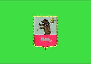 Myshkin (town) - Image: Flag of Myshkin (2007)