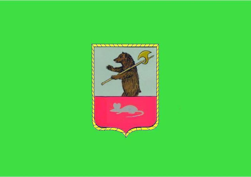 File:Flag of Myshkin (2007).jpg