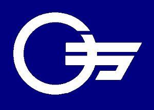 Naka, Ibaraki - Image: Flag of Naka Ibaraki