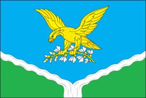 Prokhladny, Kabardino-Balkar Republic - Image: Flag of Prokhladny (Kabardino Balkaria)