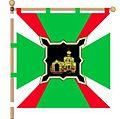 Flag oktiabrske s.jpg