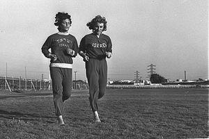 Ilana Adir - Ilana Adir (left), prepares to compete in the 1960 Olympics with Ilana Karaszyk (right)