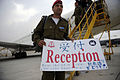 Flickr - Israel Defense Forces - IDF Delegation Lands in Nevatim Air Force Base (2).jpg