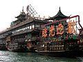 Flickr - archer10 (Dennis) - China-8543.jpg
