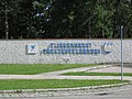 Fliegerhorst FFB.jpg