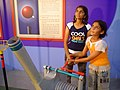 Floating Ball - Dynamotion Hall - Science City - Kolkata 2006-06-21 04588.JPG