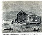 Former New admiralty shipyard.jpg