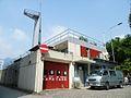 Former ShaTauKok Fire Station.JPG