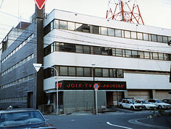 Former Yomiuri Telecasting Corporation Headquarters.JPG
