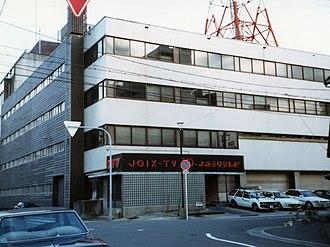 Yomiuri Telecasting Corporation - Image: Former Yomiuri Telecasting Corporation Headquarters
