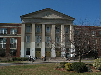 Fort Hamilton High School - Image: Forst hamilton HS