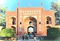 Fort of Jahangeer IMG 3024.jpg