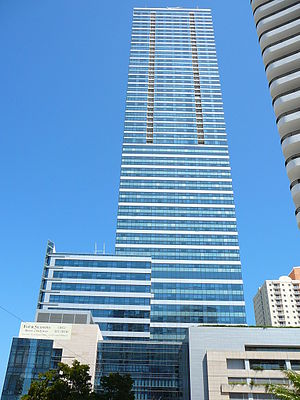 Four Seasons Hotel Miami - Image: Four Seasons Tower Miami south