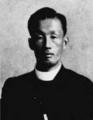 Fr. Aloysius Akira Hagiwara.png
