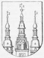 Frederiksborg Birks våben 1648.png
