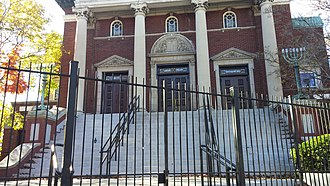 Free Synagogue of Flushing - The Sanctuary in modern times.