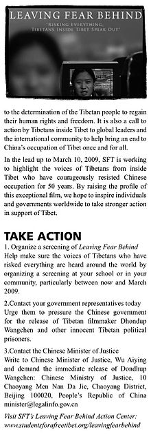 "Free Tibet Movement Spotlight Political Prisoner Dhondup Wangchen's Film ""Leaving Fear Behind"" to Highlight Tibetan Voices from Inside Tibet 自由西藏運動與政治犯當知項欠反映圖博內部聲音的紀錄片《無懼》2.jpg"