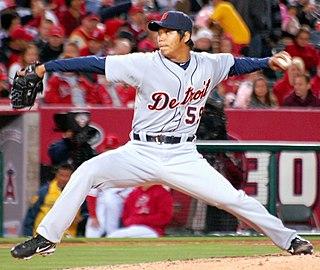 Fu-Te Ni Taiwanese baseball player