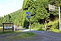 Fukui Prefectural Road and Kyoto Prefectural Road Route 1-02.jpg