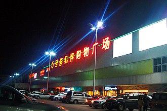 Guangzhou Baiyun International Airport (former) - G5-Guangzhou