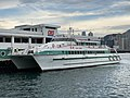 GAO MING Fortune Ferry Central to Hung Hom in Hung Hom 10-09-2020(6).jpg