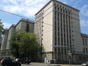 State Archive of the Russian Federation - Main building of the GARF (Bol'shaya Pirogovskaya ul., 17)