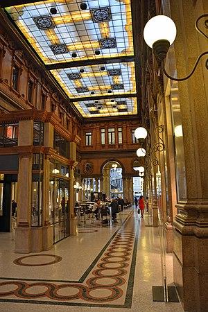 Galleria Alberto Sordi - Image: Galleria Alberto Sordi (Rome 1)