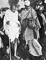 Gandhi Mahadev Sevagram.jpg