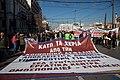 General strike Athens 18 February-19.jpg