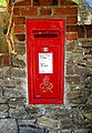 George VI wall mounted post box, South Hill - geograph.org.uk - 1446207.jpg