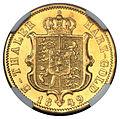 German States Hannover Ernst August 5 Taler 1849-B (rev).jpg